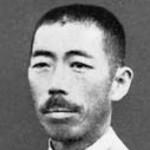 大須賀乙字  自由律俳句