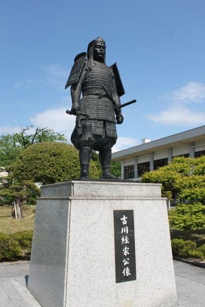 鳥取城 吉川経家