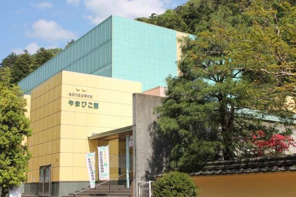 鳥取市歴史博物館やまびこ館