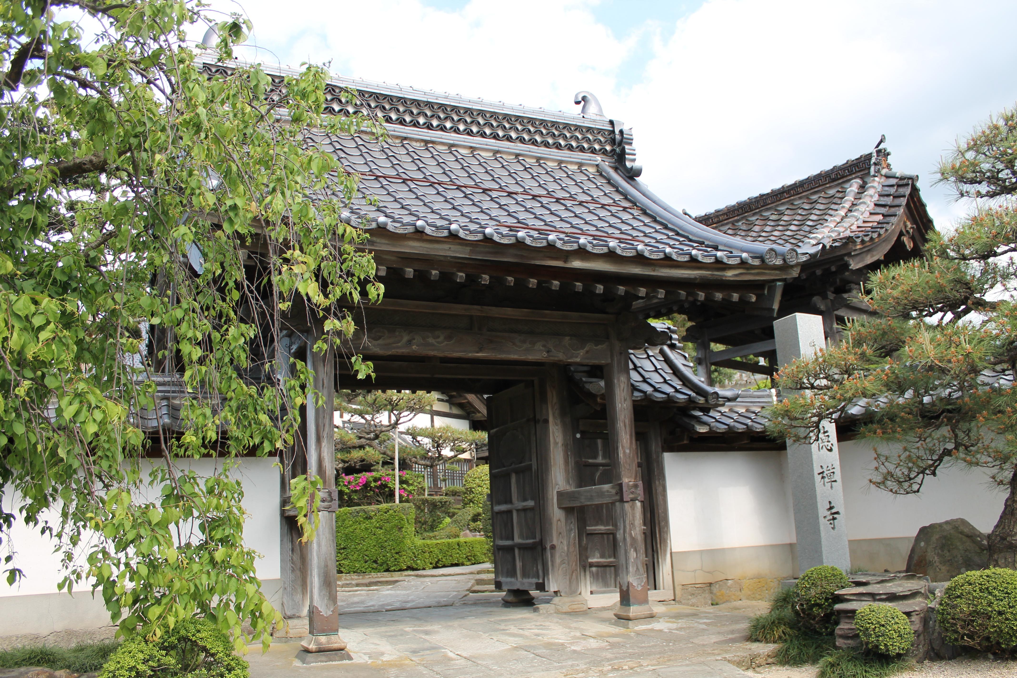 放哉の小径 広徳寺